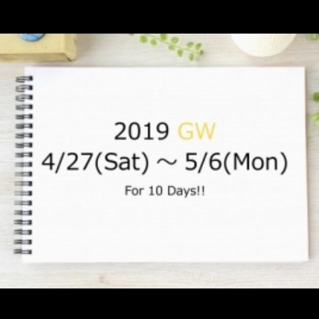 【門司港テラス】イベント情報とGW営業日