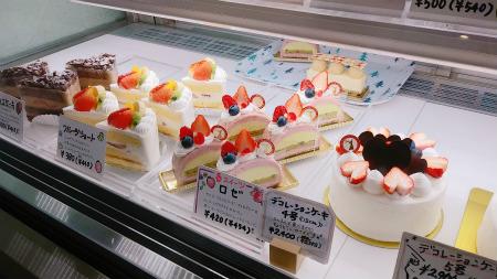 【大分駅南グラッセ】美味しいケーキ屋さん☆