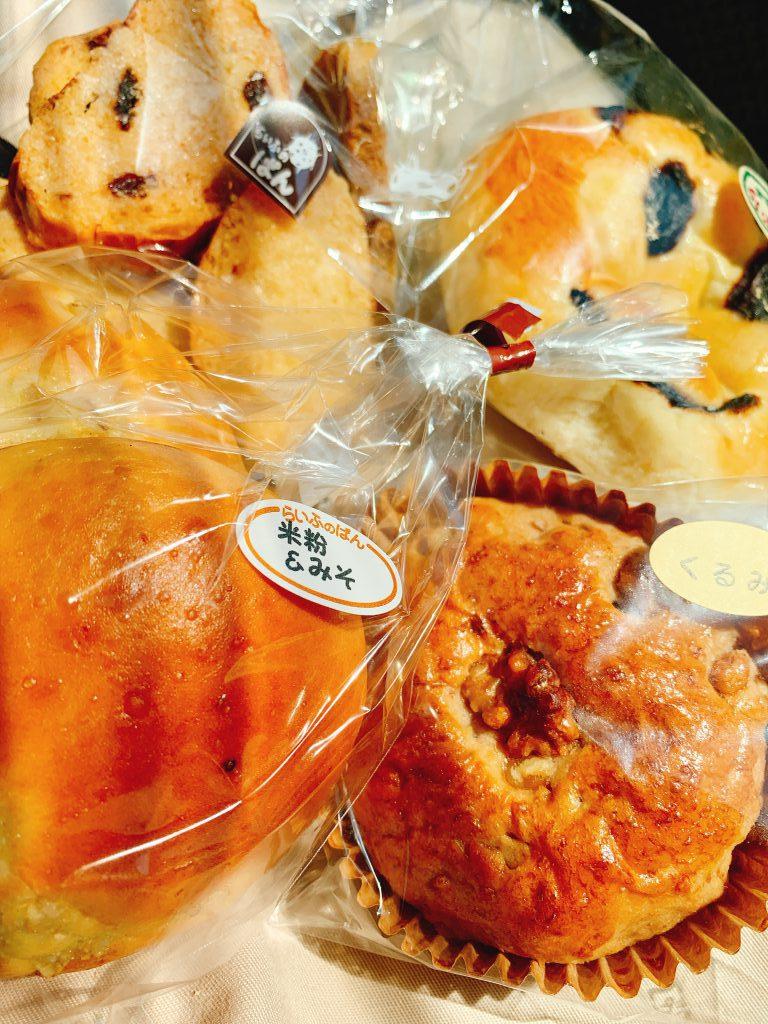 【南宮崎バイズ】おすすめのパン屋さん