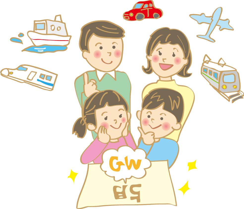 【大分駅南グラッセ】GW期間も毎日営業中!