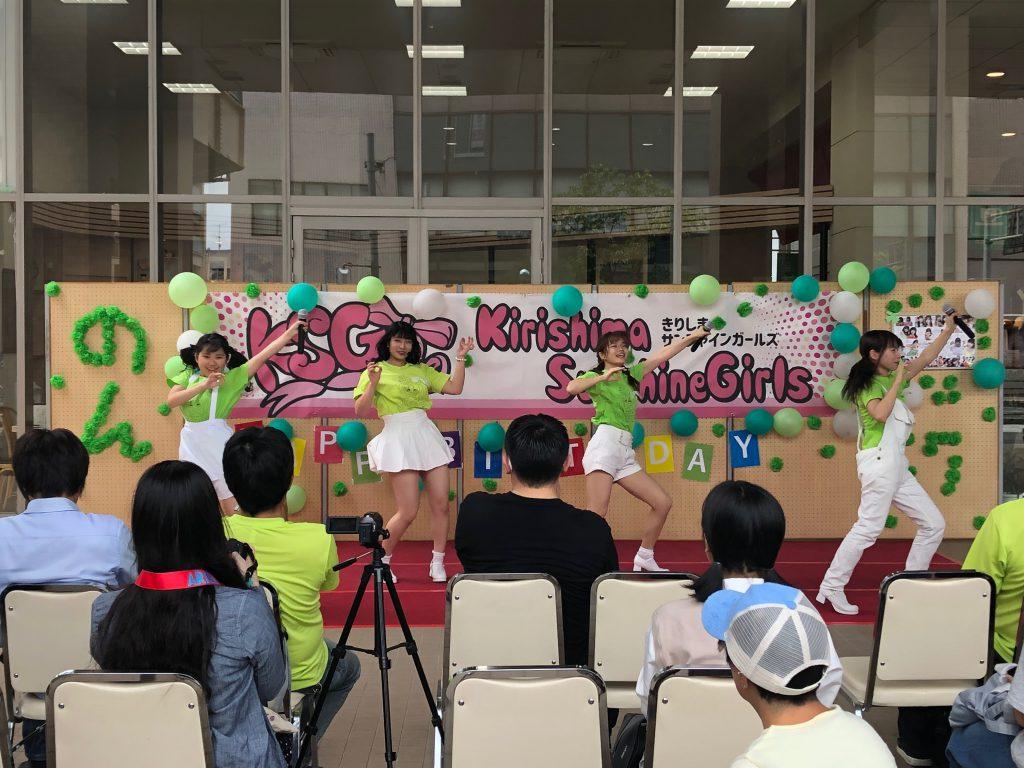 【国分中央レジデンス】KSG きりしまサンシャインガールズのご紹介!