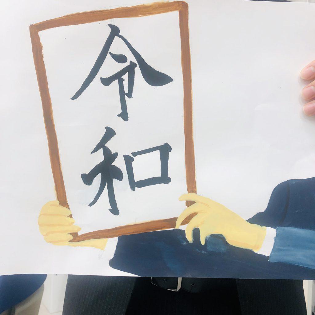 【ザ・サンパークシティ守恒】仮囲いの絵、募集中