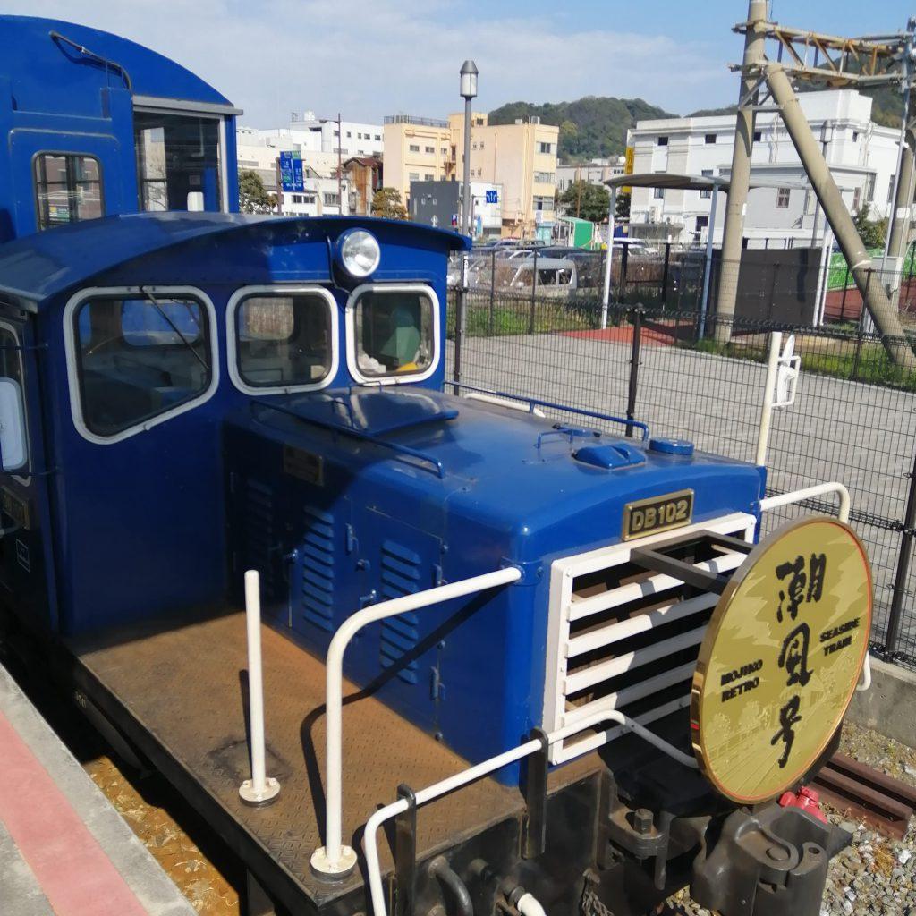 【門司港テラス】春風に乗って♪トロッコ列車『潮風号』