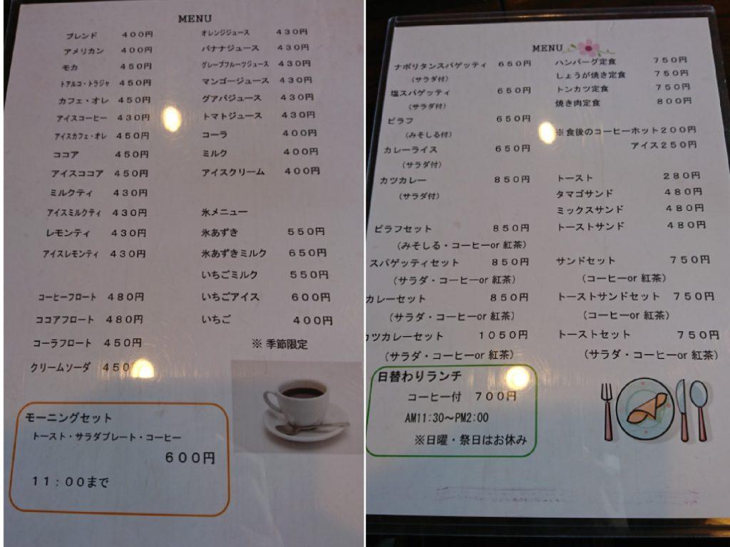 【姶良中央レジデンス】『coffee 邑むら』さんのご紹介!