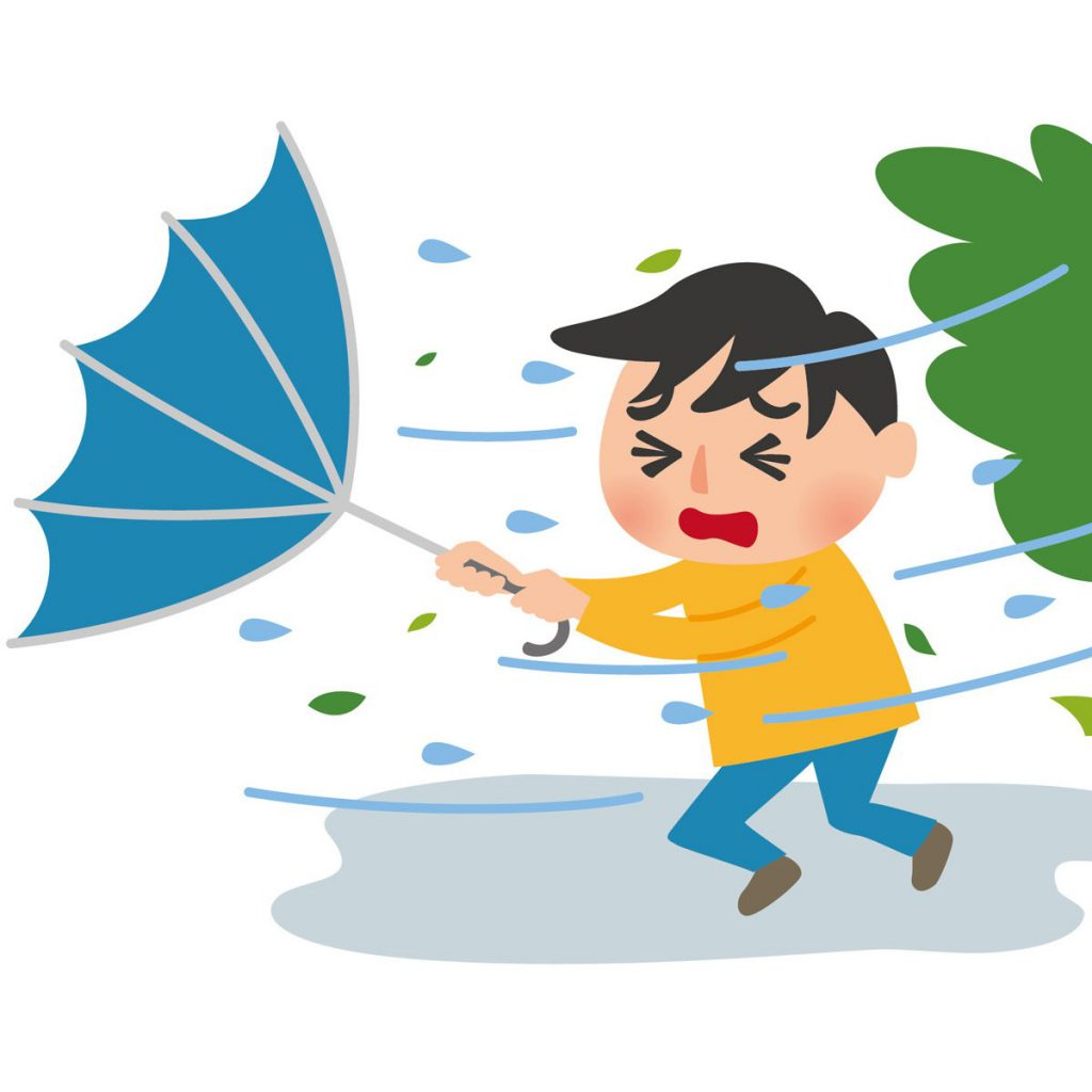 【門司港テラス】北九州市の防災情報について