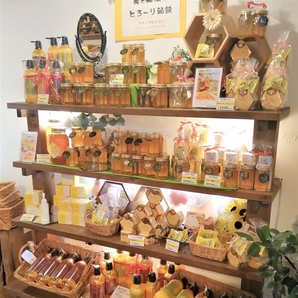 【門司港テラス】人気の蜂蜜専門店♪「Bee Honey」