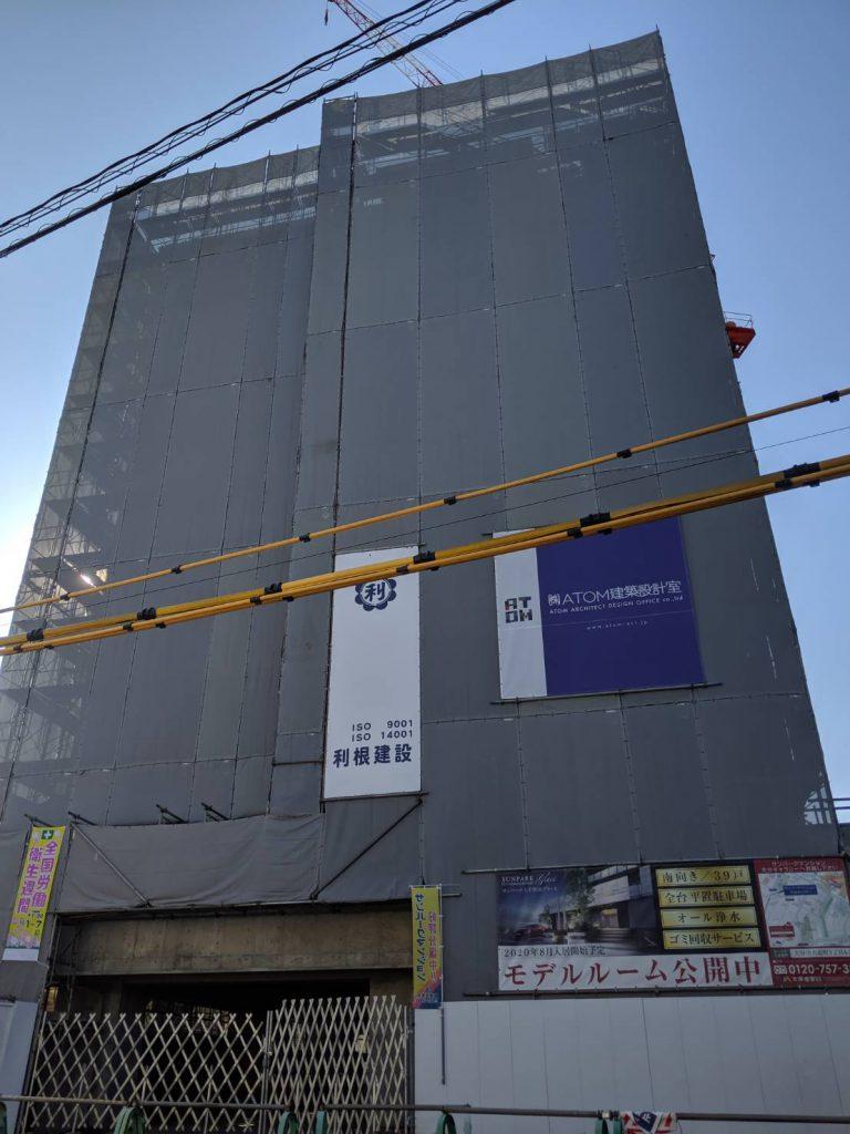 【大分駅南グラッセ】工事進捗状況