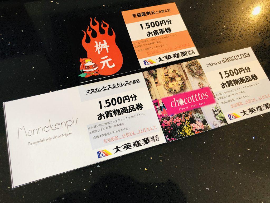 【ザ・サンパークシティ守恒】地域×サンパークイベント開催