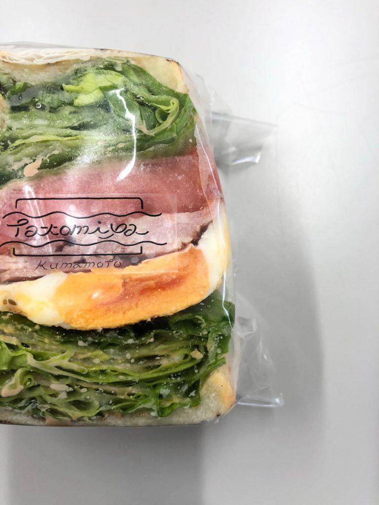 【長嶺南グラッセ】sandwich&cafe TATOMIYAさんのご紹介