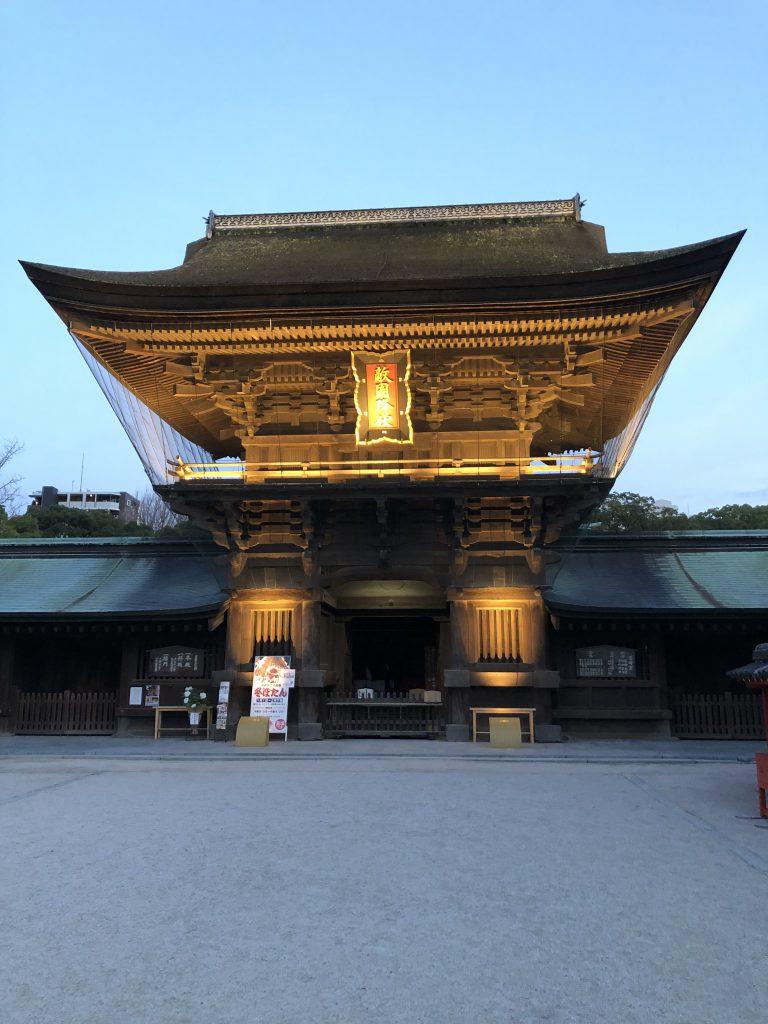 【箱崎駅前グラッセ】筥崎宮へ行ってきました