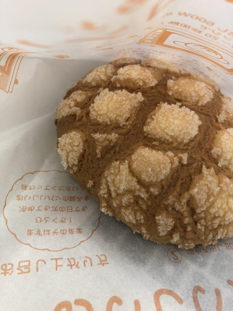 【箱崎駅前グラッセ】美味しいメロンパン