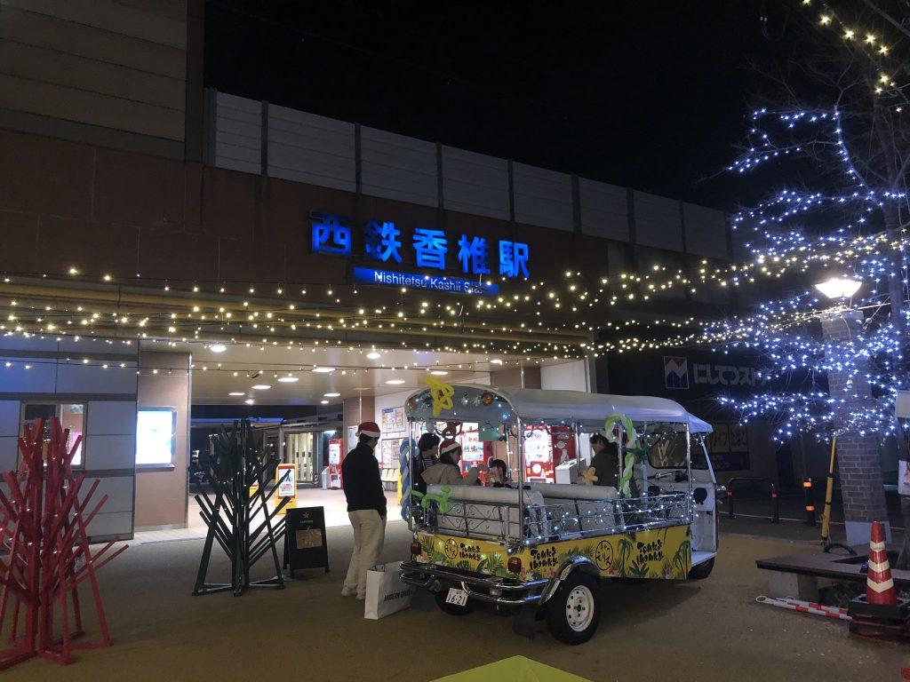 【香椎駅前グラッセ】駅前イベントのご紹介