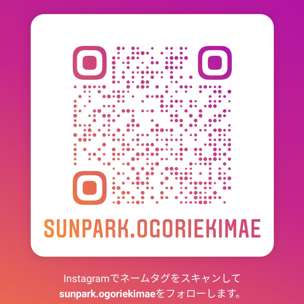 【小郡駅前レジデンス】Instagram始めました♪