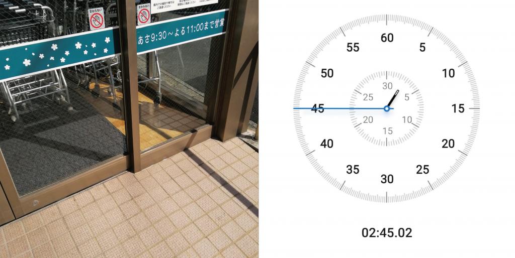 【小郡駅前レジデンス】近くのスーパーまでのアクセスについて♪
