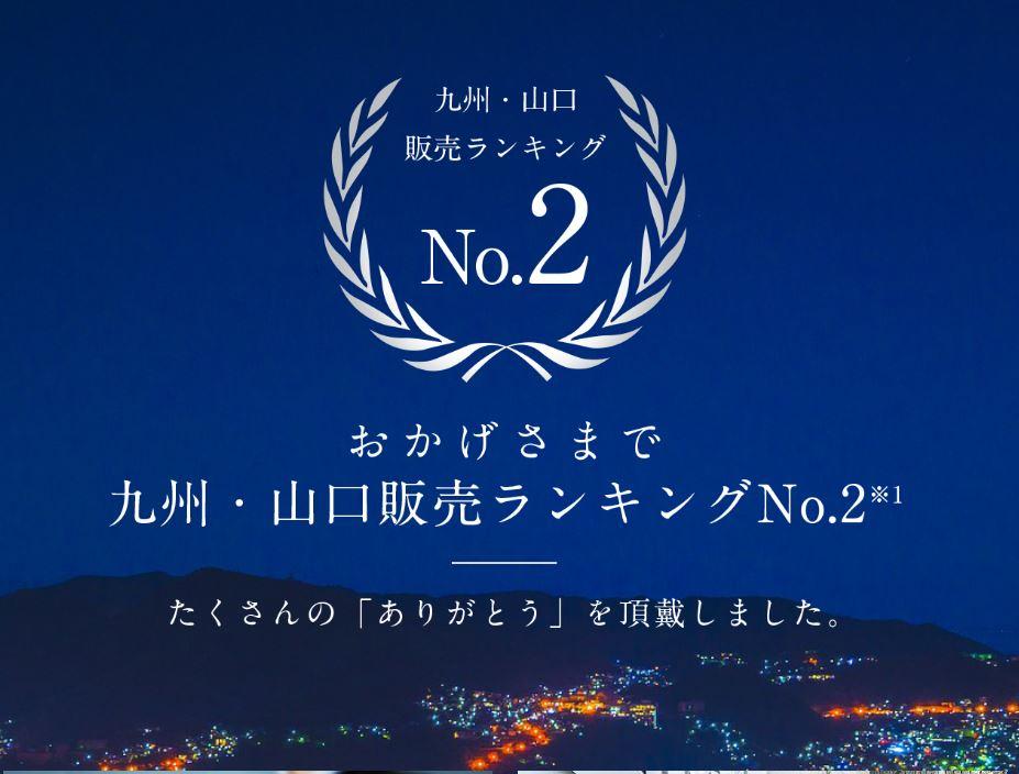 【箱崎駅前グラッセ】サンパークマンションのご紹介