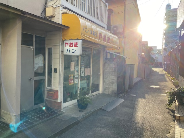 【箱崎駅前グラッセ】老舗パン屋さん「やおきパン」に行ってきました!
