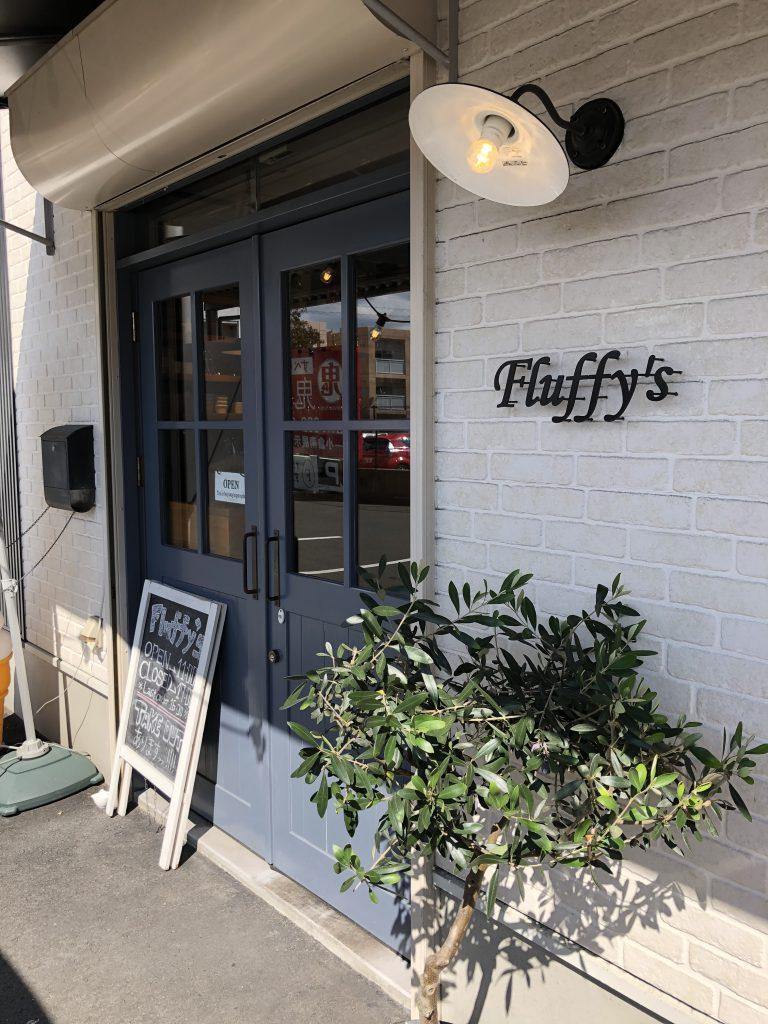 【ザ・サンパークシティ守恒】おしゃれなお店紹介~「Fluffy's」さん