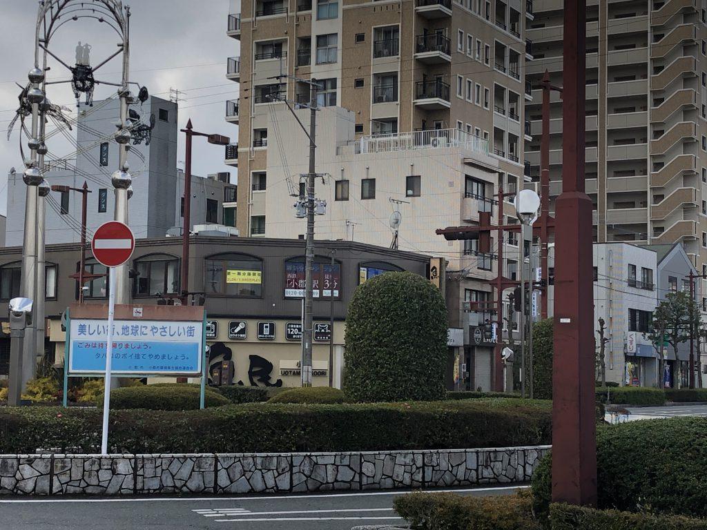 【小郡駅前レジデンス】西鉄小郡駅のご紹介♪