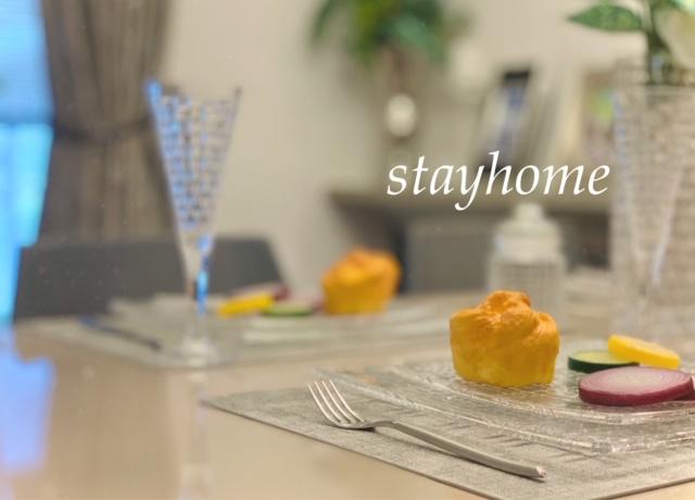 【川内駅テラス】~stay home~