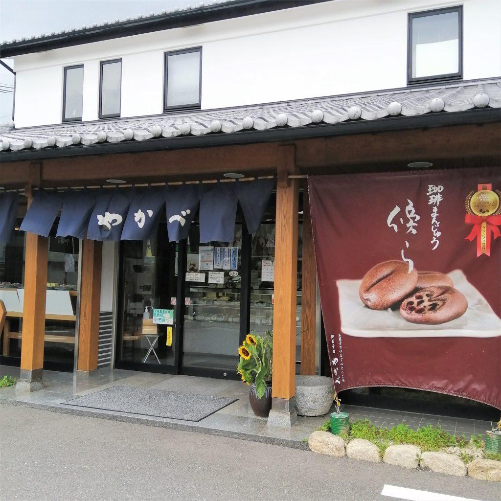 【小郡駅前レジデンス】小郡の美味しい和菓子のお店♪「御菓子処やかべ」