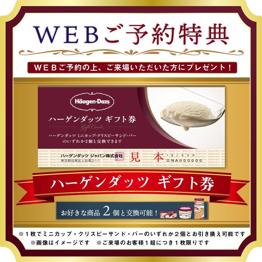 【小郡駅前レジデンス】WEBご予約限定キャンペーンのお知らせ♪