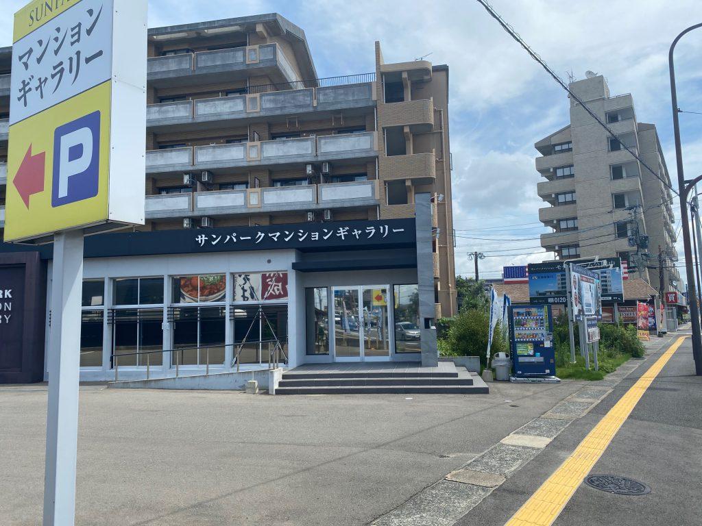 【箱崎東グラッセ】マンションギャラリーのご案内
