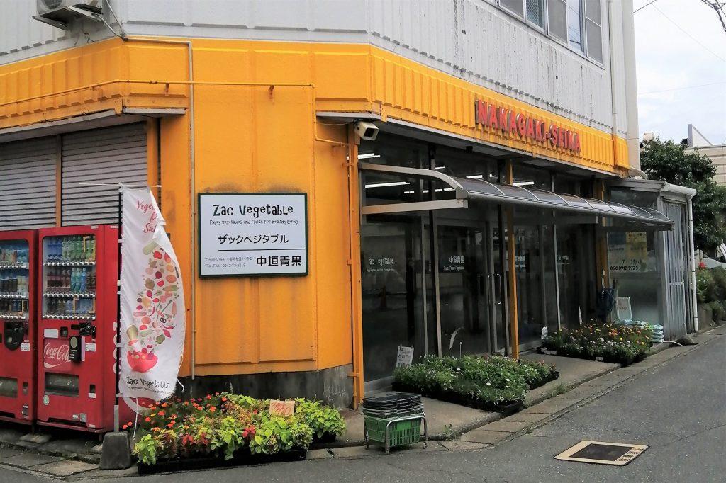 【小郡駅前レジデンス】駅近で嬉しい八百屋さん♪「Zac Vegetable」