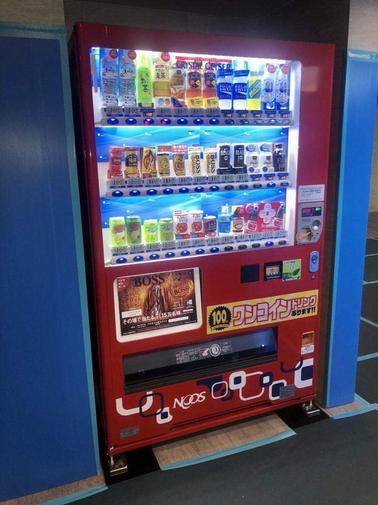 【長嶺南グラッセ】棟内に自動販売機が設置されました。