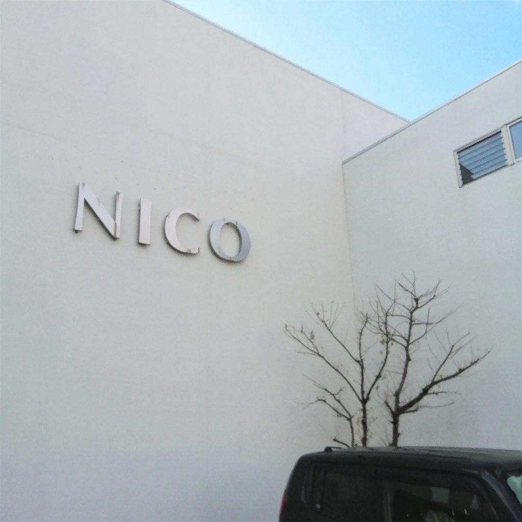 【小郡駅前レジデンス】小郡のチョコレート専門店♪「NICO chocolaterie」