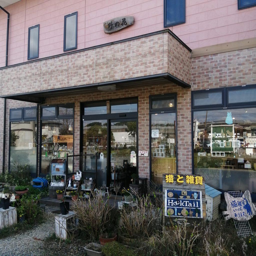 【小郡駅前レジデンス】猫グッズ&手作り雑貨のお店♪「雑貨や器 HookTail」