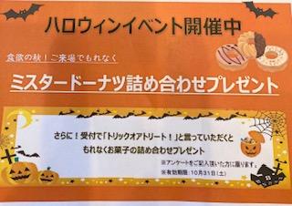 【香椎駅前グラッセ】モデルルーム改装リニューアルのお知らせ
