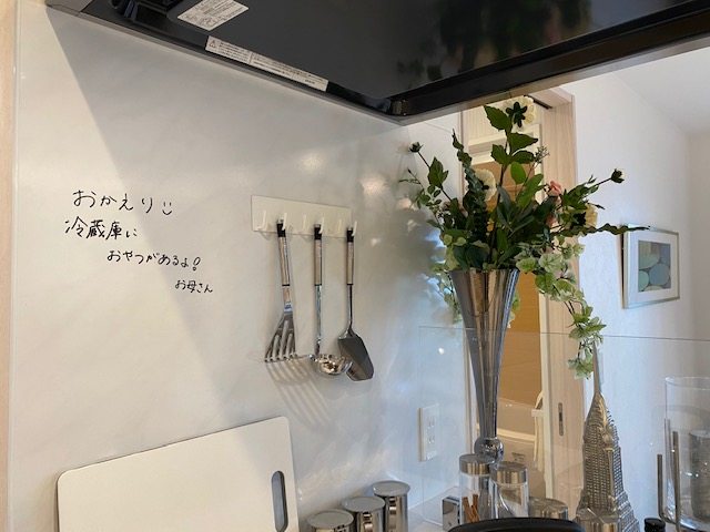【箱崎駅前グラッセ】ホーローパネルとは?
