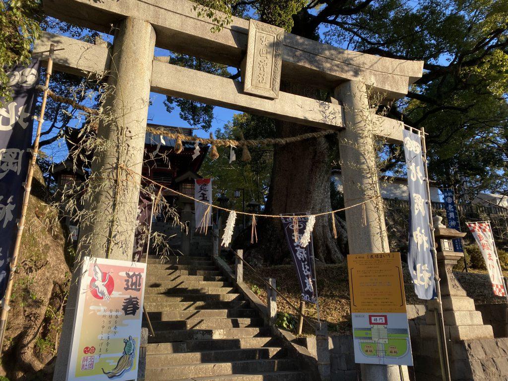 【熊本駅南グラッセ】新年の御挨拶