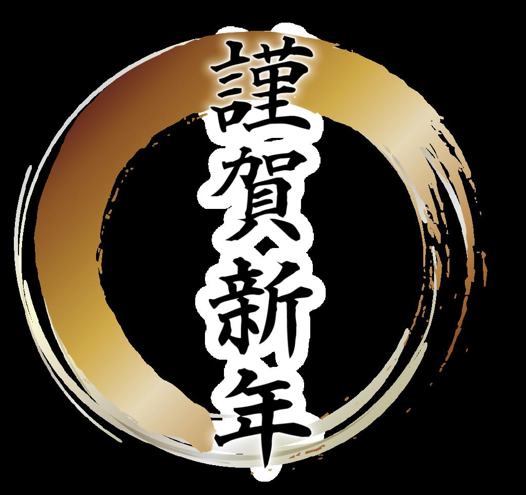 【箱崎東グラッセ】~賃貸VSマイホーム~