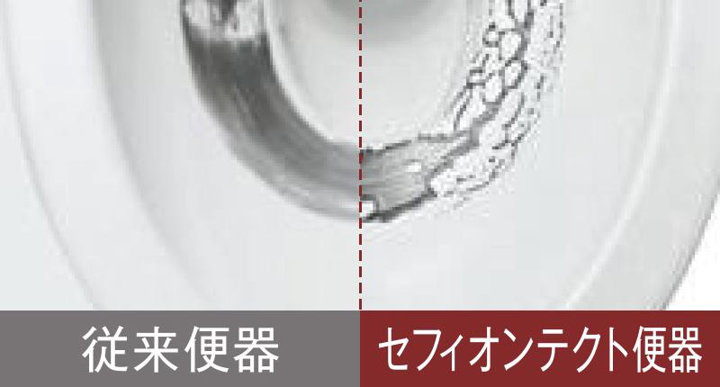 【箱崎東グラッセ】マンション設備ラバトリーのご紹介