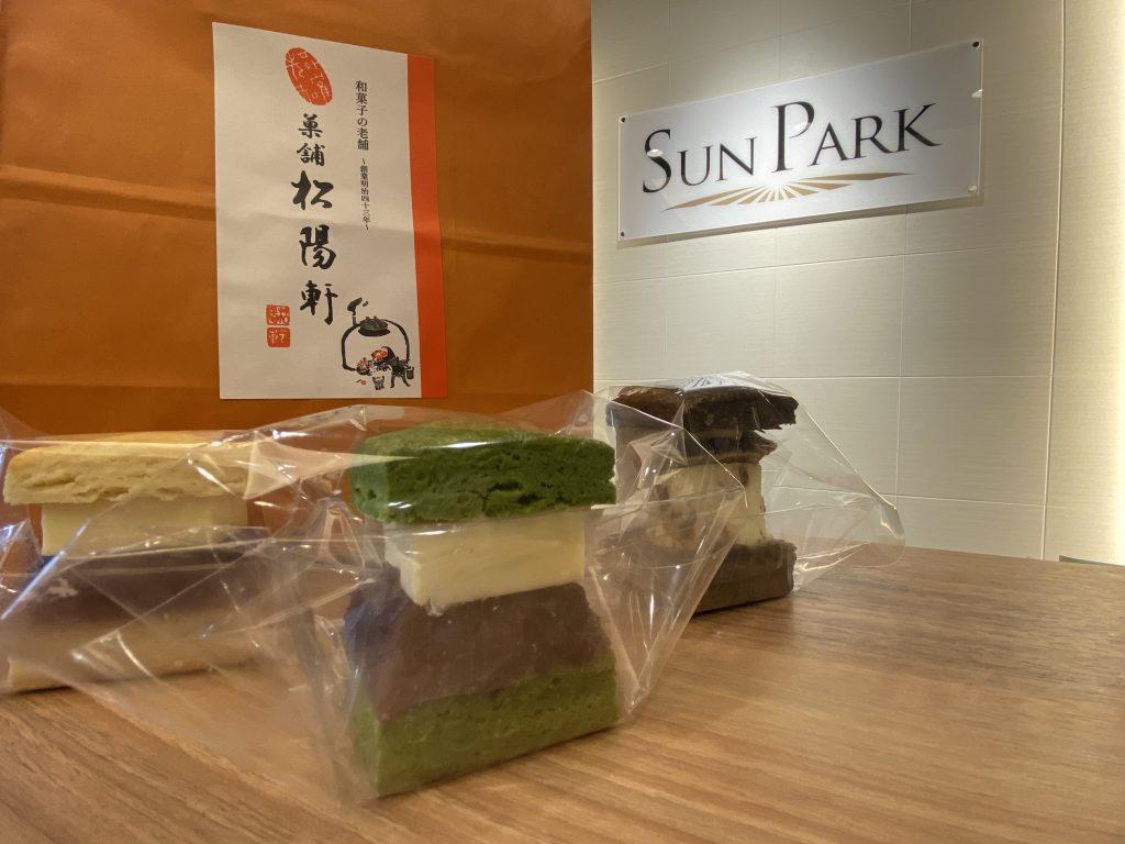 【桜町南ヴィータジオーネ】歴史ある和菓子屋さん