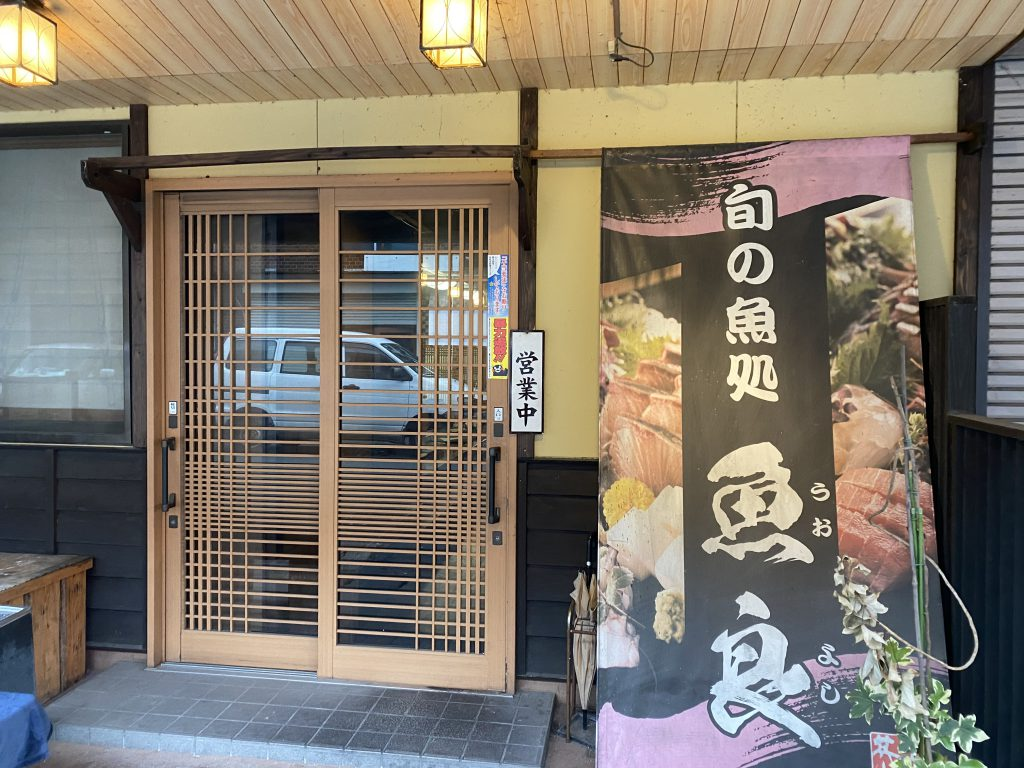 【熊本駅南グラッセ】田崎市場の紹介