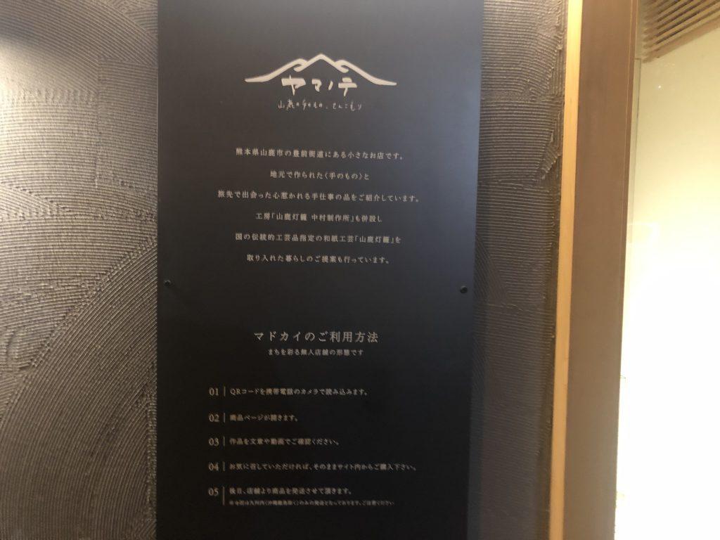 【桜町南ヴィータジオーネ】唐人町通りにある輝くお店