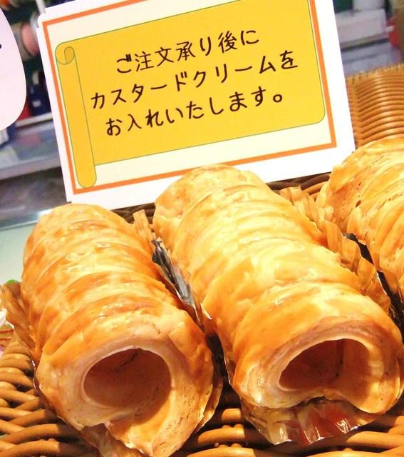 【小郡駅前レジデンス】マンション近くのケーキ屋さん♪「パティスリーミニョン」