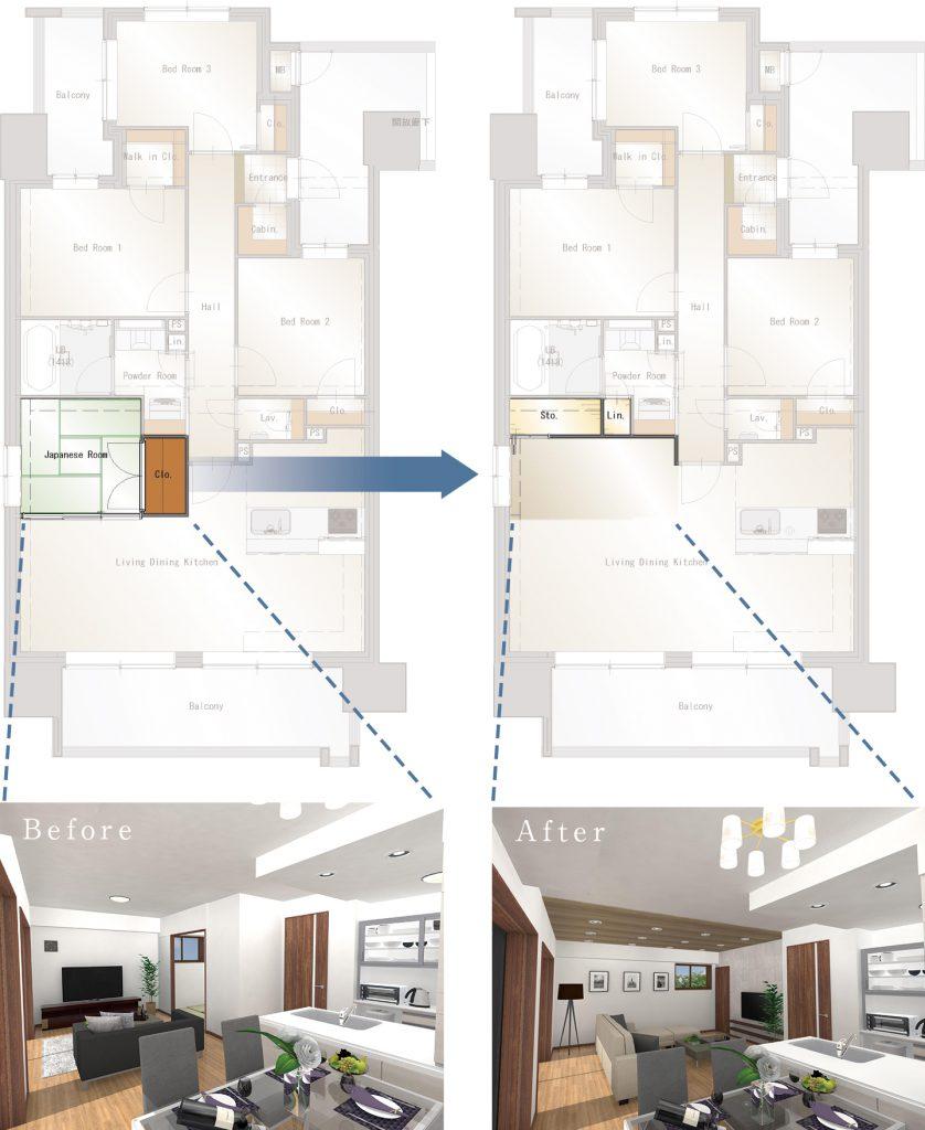【不知火レジデンス】お部屋の設計変更について♪