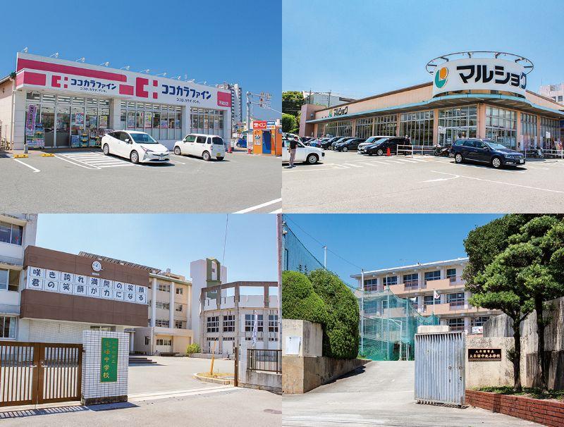 【不知火レジデンス】マンション周辺の様々な施設について~お買い物&学校編~