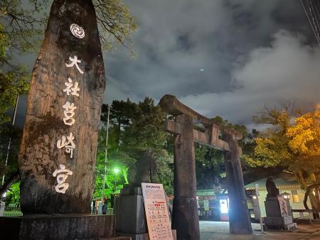 【箱崎東グラッセ】筥崎宮に行ってきました♪