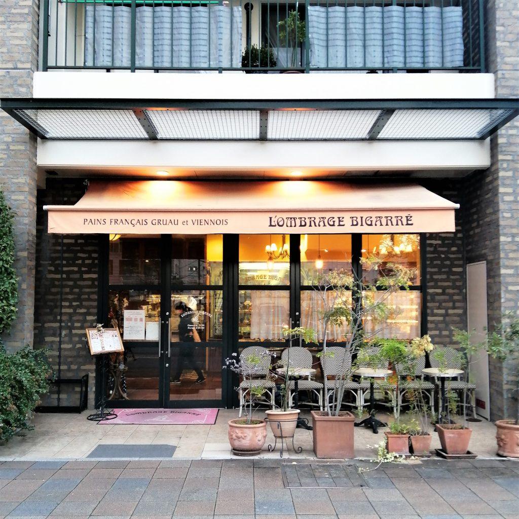 【白木原レジデンス】駅前のお洒落なパン屋さん♪「ロンブラージュ・ビガレ」