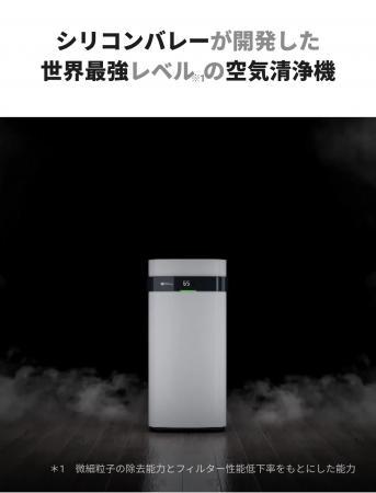 【箱崎東グラッセ】コロナウイルス感染予防対策
