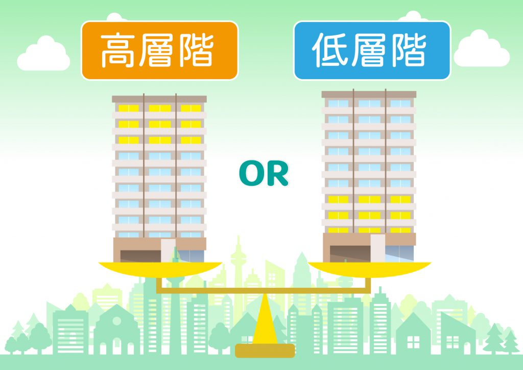 【小郡駅前レジデンス】高層階と低層階、どちらが良い?